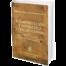 Olano Garcia Hernan A Interpretacion y Dogmatica Constitucional