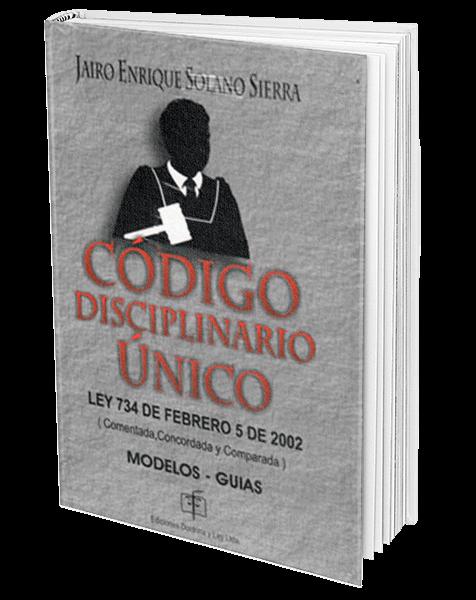 codigo-disciplinario-unico-(2)