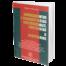 nombramientos-e-inubsistencias-discrecionales,-partidistas-o-arbitrarios
