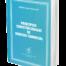 principios-constitucionales-de-derecho-comercial